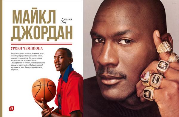 e1ef7ace Почему в России так туго с книгами про баскетбол? | JumpBall ...