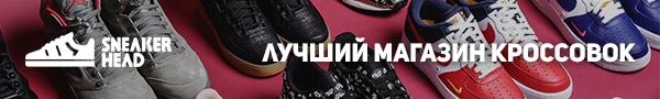 down_sneakerhead